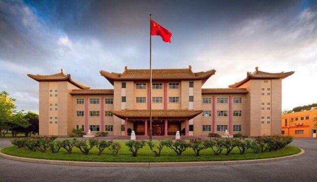 chinese embassy in Ghana