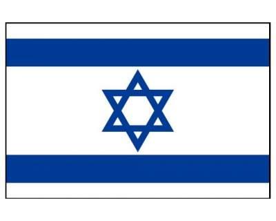 Israel Embassy in Ghana
